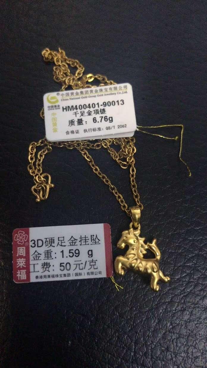 潍坊专业回收黄金-黄金饰品回收价