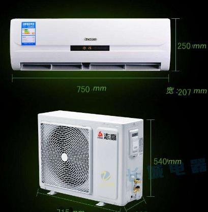上门精修冰箱空调洗衣机热水器燃气灶油烟机