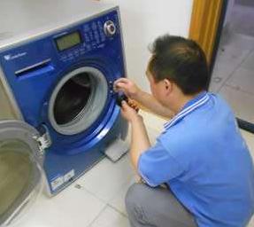 达州滚筒洗衣机维修