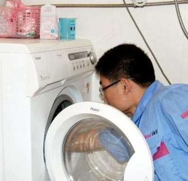 达州洗衣机故障及维修
