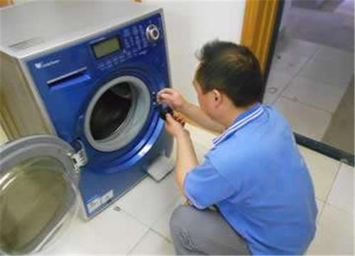 家电维修 洗衣机底部漏水