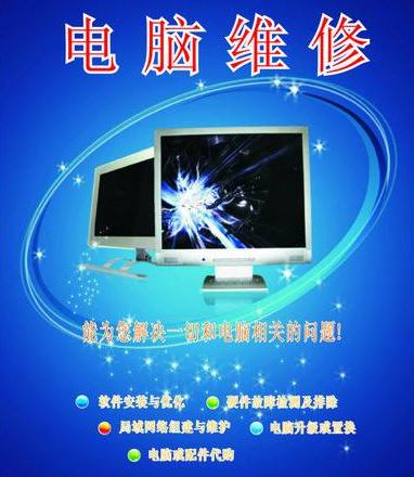 襄阳电脑维修-电脑不开机-开机无显示-开机暗屏
