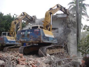 挖掘机拆除工程的要求和特点