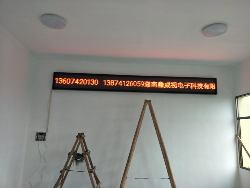 醴陵专业弱电施工队