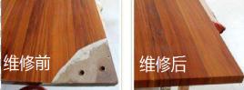 海口红木家具维修工具材料