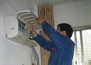 美的空调售后服务中心