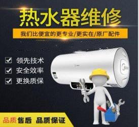 万和热水器使用知识