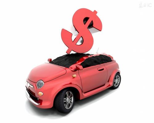 汽车抵押贷款大概多久能赎回来