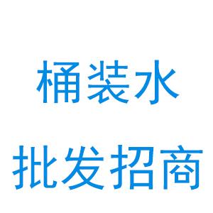 江西省萍乡市芦溪县银河水厂