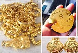 荆州黄金回收金条金币回收