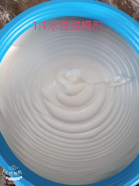 南宁108胶水108建筑胶(浓缩粉)