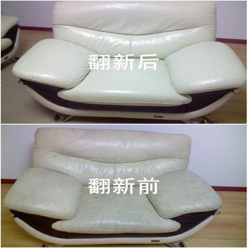 成都专业修沙发