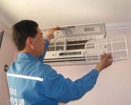 汉中空调维修安装