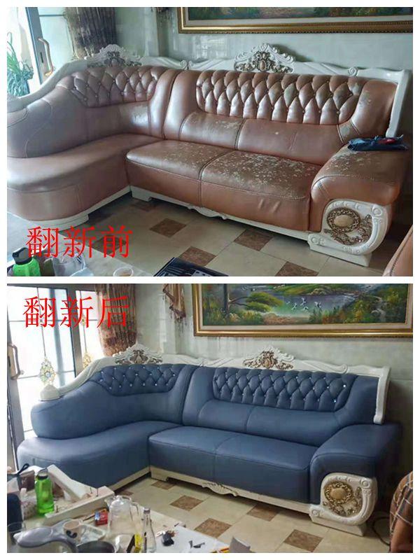 龙岗家庭沙发翻新上门服务