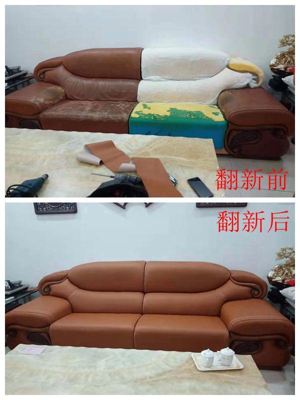 家中布艺沙发的翻新和除尘