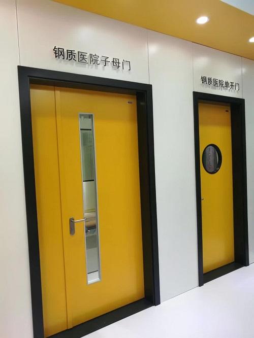 漳州医院门