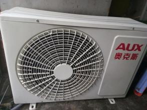 奥克斯空调加氟的具体方法