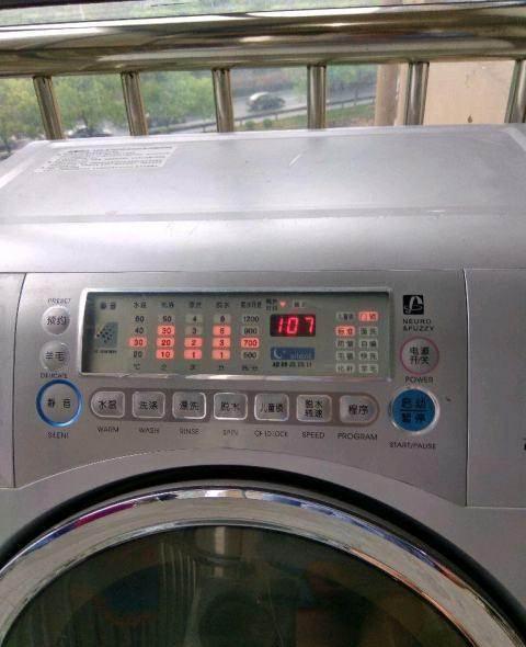 如何三洋洗衣机使用寿命