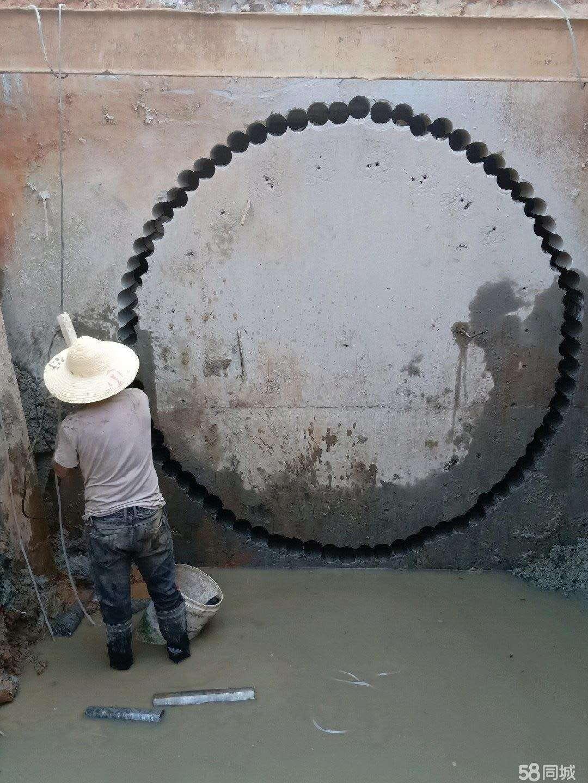 墙面打孔方法