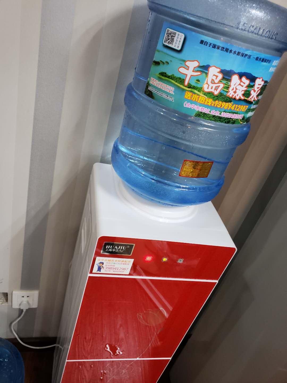金华送水电话预约上门送水服务