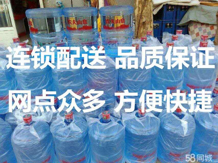 如何选择适合自己的桶装水品牌