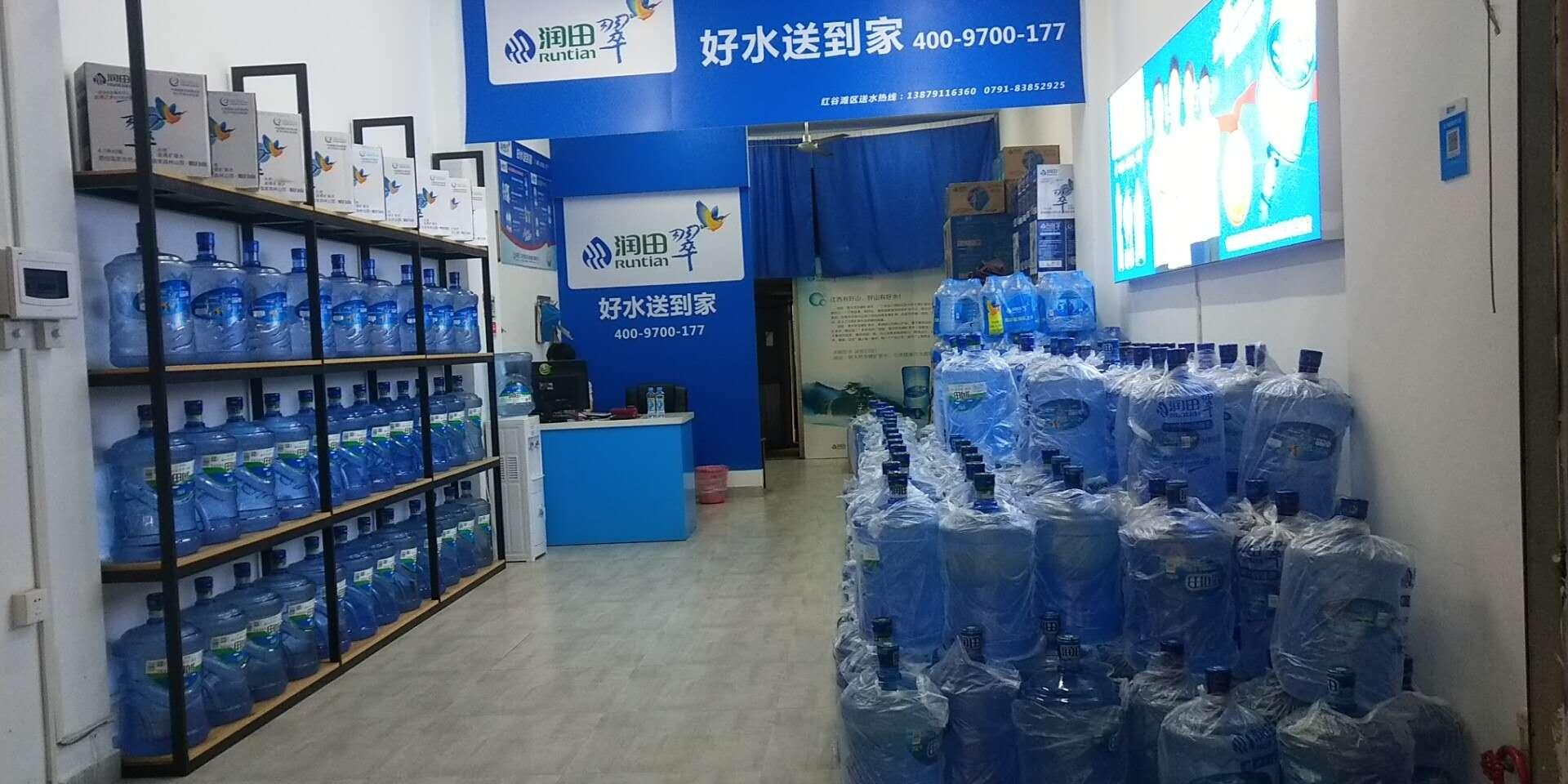 饮用水健康知识