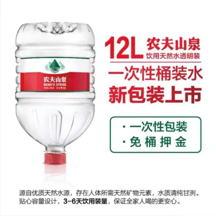 江门新会区桶装水配送系统完善
