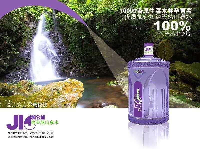 天然矿泉水的特点和优势