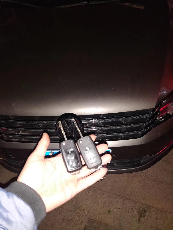 汽车锁的钥匙知识