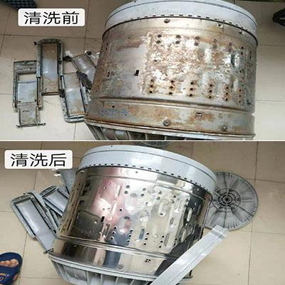 香洲区洗衣机清洗保洁