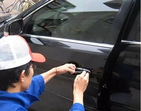 开汽车锁适合的客户群体