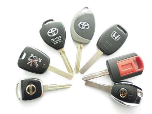 汽车钥匙的保养