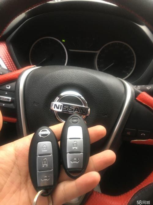 配汽车钥匙时应该所要知道的那些事