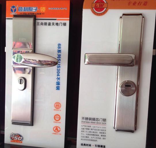 门锁被注入胶水的开锁方法