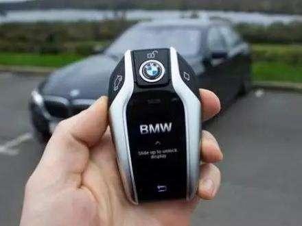贵阳汽车配钥匙想客户之所想