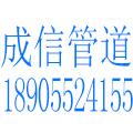 蚌埠市成信管道疏通有限公司