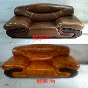 玉林各种类型沙发翻新
