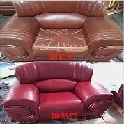 沙发换皮材料选择