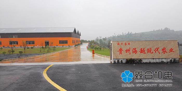 贵州海越现代农业冷库安装项目