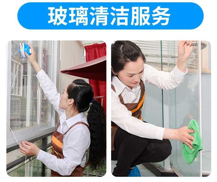 专业擦玻璃