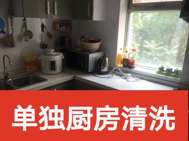 兰州家政保洁清洗_单独厨房清洗