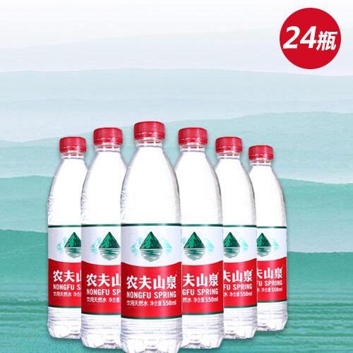 河源庄田山泉瓶装水批发