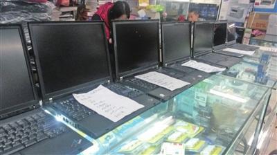 电脑最常见的黑屏原因和处理方法