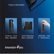 丹阳指纹锁安装公司