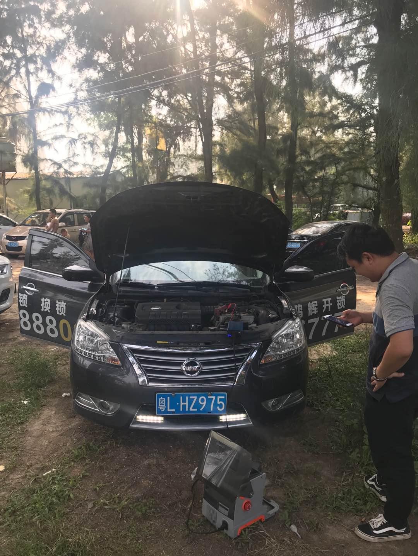 惠东开汽车锁 汽车钥匙被锁在车内了该怎么办