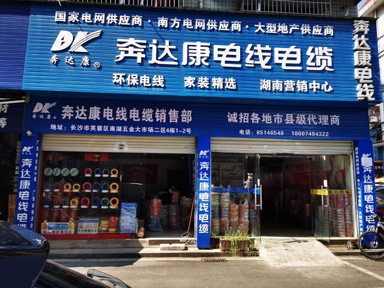 湖南电线电缆厂家讲述如何分辨高低压电力电缆
