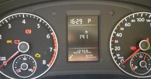 汽车仪表盘怎么调节?