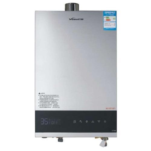 热水器维修安装方法
