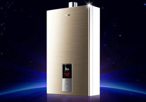 热水器怎样节能