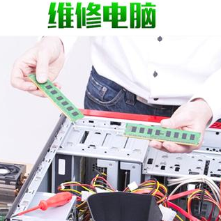 威海台式机-笔记本维修(软硬件维修)